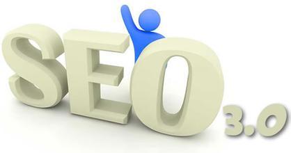 正常的企业网站如何做好seo优化?